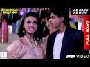Ae Kash Ke Hum HD Full Song Kabhi Haan Kabhi Naa Shah Rukh Khan Suchitra Krishnamurthy