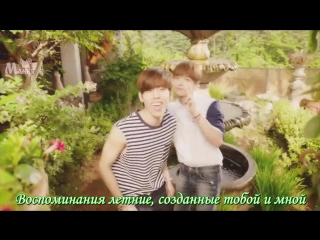 Mania Infinite - That summer (рус. суб.)
