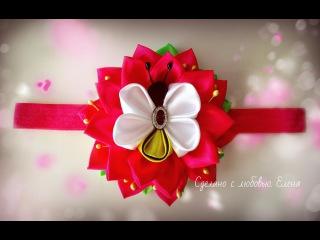 Flower Kanzashi Master Class hand made DIY Tutorial Канзаши МК Пчелка на цветке
