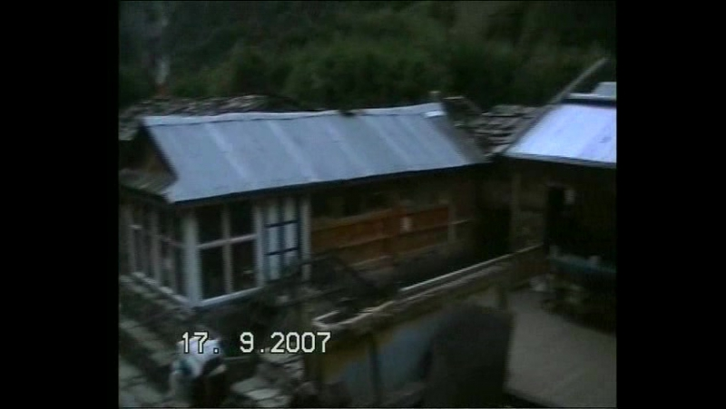 Nepal iRiver