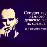 Малик Чамсутдинов