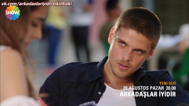 Arkadaslar Iyidir | Друзья - это хорошо 3 тизер к сериалу с рус.субтитрами