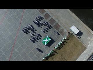Уральские таможенники отметили 25-летий Федеральной таможенной службы флешмобом на Плотинке