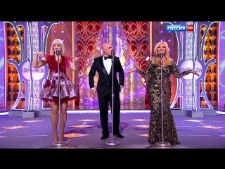 Денис Майданов, Натали, Таисия Повалий - Вечная любовь. Новогодний парад звёзд ()