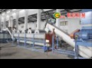 Pppe films recycling line