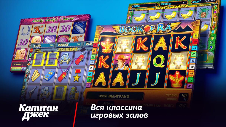 автоматы вконтакте игровые