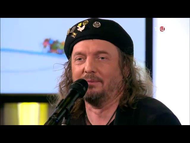 Башаков бэнд Кто такая Элис ТВЦ