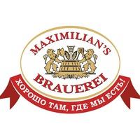 Логотип Ресторан «Максимилианс» Красноярск