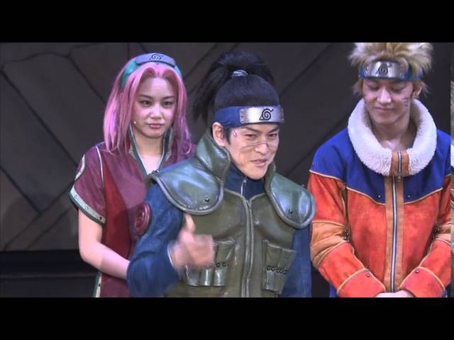 Naruto LIVE Spectacle 2015 Cast Introduction