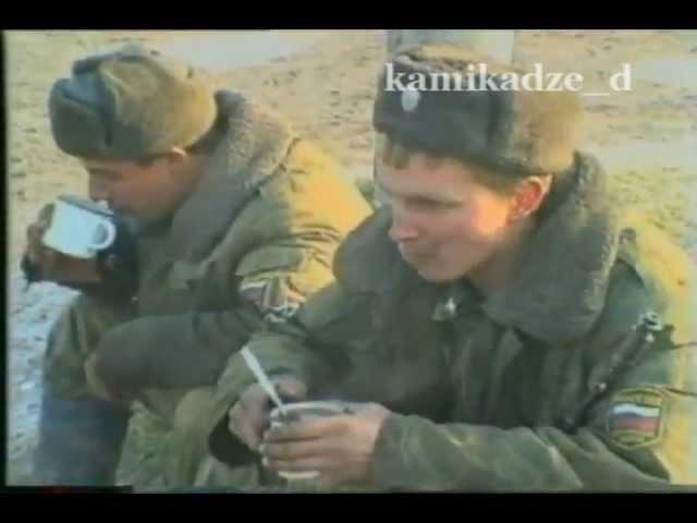 Чечня Клипы Любэ Солдат