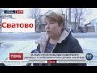 Как вернуть Донбасс в ближайшие годы Мнения жителей Сватово