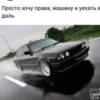 Рустам Орлов