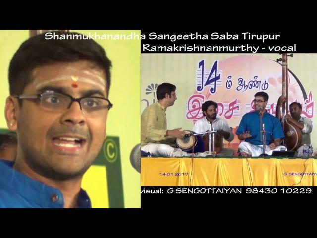 Ramakrishnan Murthy - Maa Ramanan - raga Hindolam - talam Rupakam. Composer - Papanasam Sivan