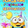 ИГРОТЕКА Северодвинск ЦУМ 5 ЭТАЖ