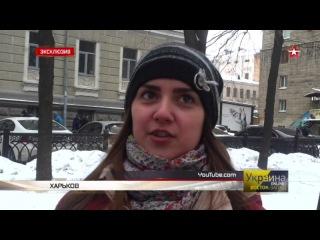Подавили так, что боишься даже слово сказать о России: Харьков глазами блогера «Звезды»