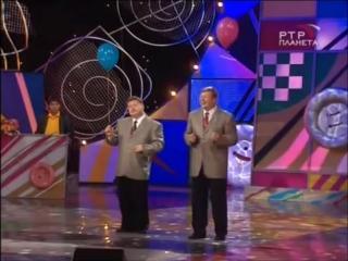 Эммануэль  Николай Бандурин и Михаил Вашуков
