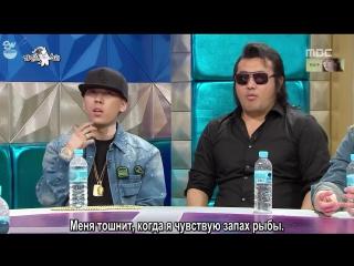 GW Звезда радио - Ep. 486 (Гости: Dok2, Kim BoSung, Dongho (former U-KISS), Joo WooJae) рус.саб