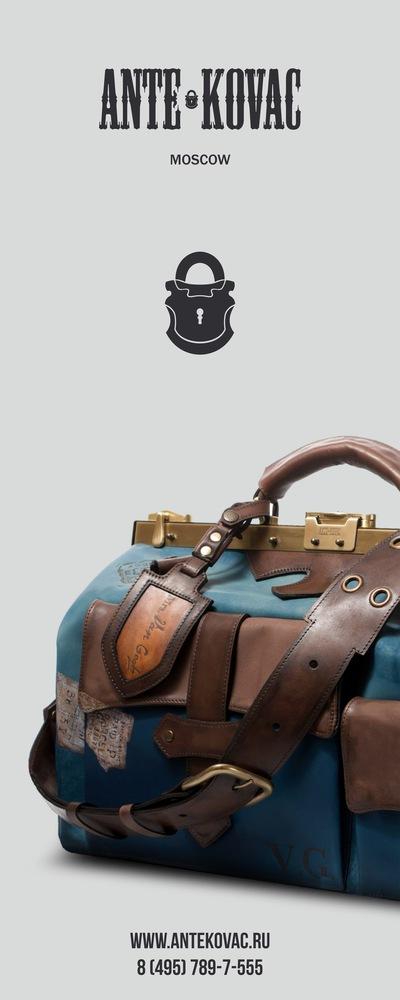 93f322c8c52f Ante Kovac — дизайнерские кожаные сумки на заказ   ВКонтакте