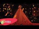 Hiba Tawaji La bidayi wala nihayi Live at Batroun 2014 هبه طوجي لا بداية ولا نهاية