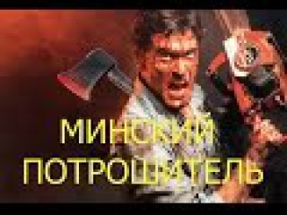 """В Минске в торговом центре """"Европа"""" преступник бензопилой и топором убил женщину. Последние новости."""