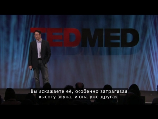 Как слышат музыку глухие. Чарльз Лимб. Ted talks rus subs