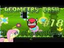 Geometry Dash (GD) 18 - Demon - Theory of Everything 2 Custom levels 23% Geometrical Dominator