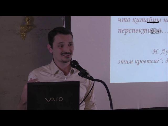 Виктор Вахштайн — К социологической теории подозрения