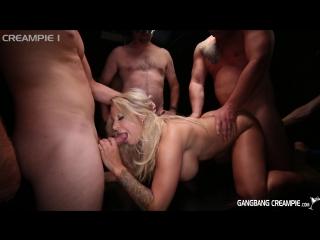 Alyssa Lynn - Групповуха с Блондинкой (Gangbang Creampie 21-05-16)2016,Porno,Big Tits,Creampie,Кремпай,Большие Сиськи,Порно