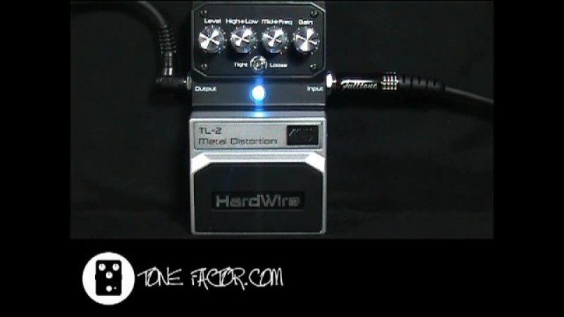 Digitech Hardwire Metal Distortion