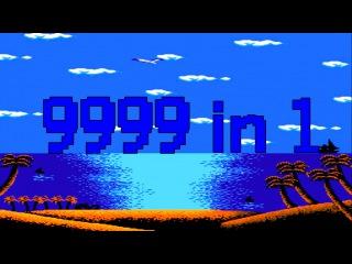 9999 in 1 (Dandy,Nes,Famicom) HD