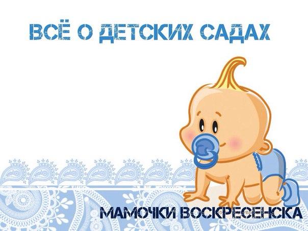 Справка в бассейн для ребенка Воскресенск