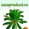 cocoproduct.ru - товары из Шри-Ланки