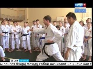 Сюжет телеканала Россия 1 о мастер-классе Микио Яхары в Иркутске
