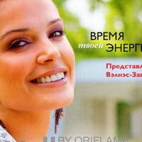 Екатерина Капранова