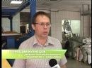 АГРОИНФОРМ Семеноводство и здоровое питание Телеканал Россия 24 7 08 2013г