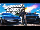 GTA 5 REDUX MOD НОВЕЙШИЙ ПРИЗРАЧНЫЙ ГОНЩИК И РЫЦАРИ ДОРОГ