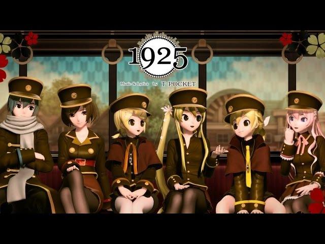 60fps Full cast 1925 初音ミク リンレン ルカ KAITO MEIKO Miku Rin Len Luka DIVA English Romaji subtitles