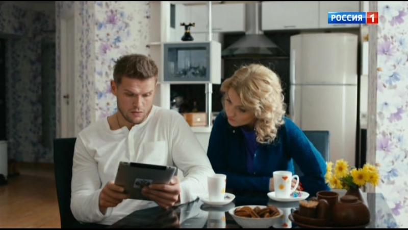 Саша добрый Саша злой Серия 14 из 20 2017 Детектив SATRip