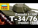 Review Zvezda T-34/76 obr 1943 1/100 15mm Flames of War