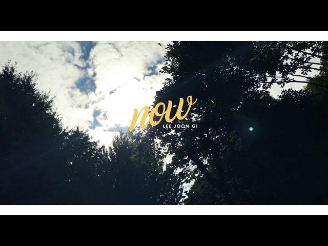 [이준기] 신곡 'NOW' 뮤직비디오 대 공개! (Lee Joon Gi)