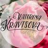 Катерина Кравцова. Фотограф в Ставрополе.