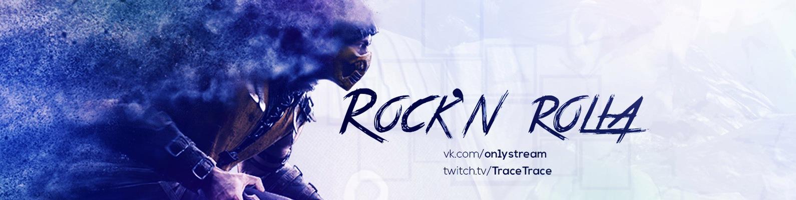 rock n rolla stream