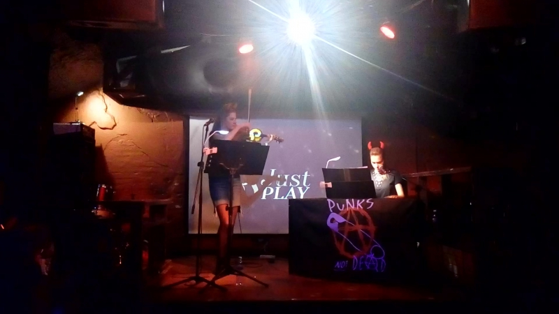 Just Play Вальпургиева ночь cover Сектор Газа
