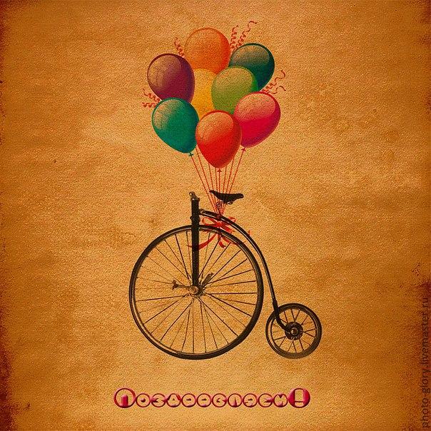 с днем рождения стильная открытка мужчине минимализм свое