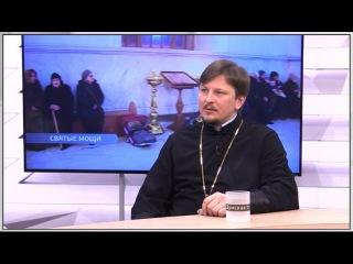 День на Думской.Протоиерей Евгений Гутьяр отвечает на провокационные вопросы журналистов, касательно прибытия святых мощей Пантелеимона