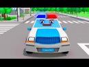 Мультик Машинки Полицейская Машина ПОГОНЯ - 3D Мультфильм Видео для детей Городо