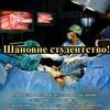 Ендоскопічна та серцево-судинна хірургія(ГУРТОК)