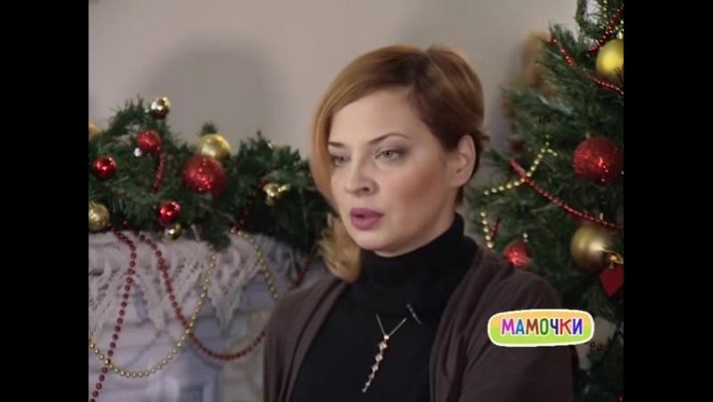 мамочки 21 11 2015 часть первая online video 2