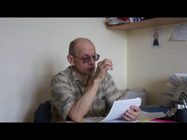 Виктор и Любовь Алещановы Правсоюз Кавказ 1 б часть Школа правсоюзного движения