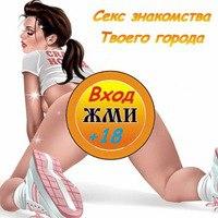 Порно Владивосток Вконтакте